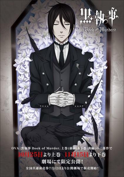 黑执事OVA 海报1